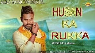 New Song | Husan Ka Rukka | Raj Mawer | Ravi Parkash | Alka Music 2018