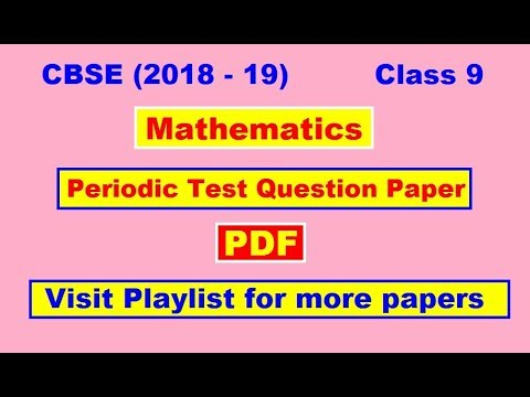 CLASS 9 MATHS SAMPLE PAPER 2018-19 | Periodic test paper - 2 | CLASS 9  MATHS SAMPLE PAPER 2019