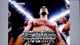ナジーム・ハメド VS 13連続防衛の元世界チャンピオン ブヤニ・ブング 1/2 WBO世界フェザー級タイトルマッチ