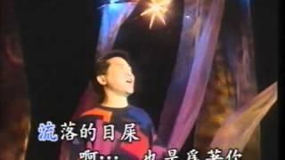 葉啟田-男性的苦戀/夜霧の第二国道【轉自錄影帶】
