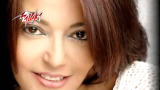 Awaam Keda - Samira Said قوام كده - سميرة سعيد