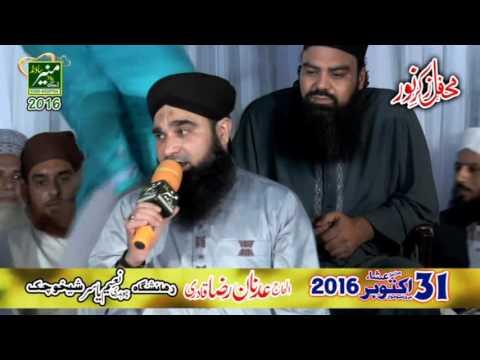 Lajpaal NABI mere By Adnan Raza Qadri.