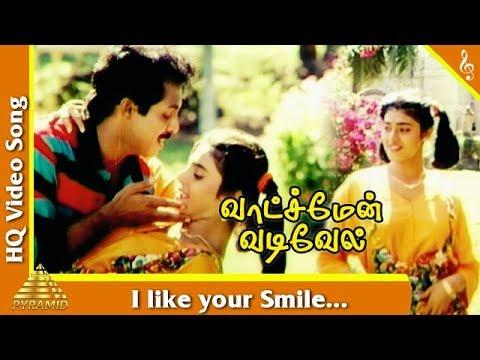 I Like Your Smile Song|Watchman Vadivelu Tamil Movie Songs| Anand Babu |Kasthuri |Pyramid Music