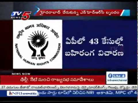 National Human Rights Commission To Takeup Cases In Telugu States : TV5 News
