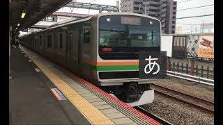 鉄道と駅と街25【鴻巣駅】JR高崎線