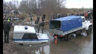 Как из реки ментовский УАЗик тянули.(, 2010-01-29T09:01:27.000Z)