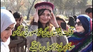 Gilgit Baltistan | Awesome Places in  Gilgit Baltistan  one should visit atleast  once in lifetime |