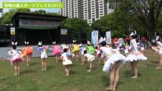 有明の森スポーツフェスタ - Captured Live on Ustream at ...
