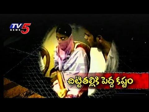 School Girl Delivers Baby in School Washroom | TV5 News