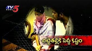 School Girl Delivers Baby in School Washroom   TV5 News