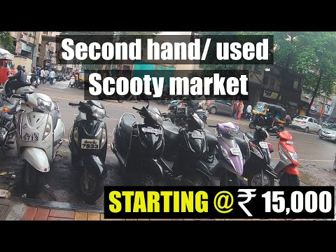 Used Scooty In Cheapest Price Ever   Activa, Access, Vespa   Nana Peth   Pune