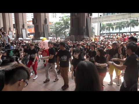 120701 Malaysia K-POP Flashmob