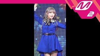 [MPD직캠] 우주소녀 루다 - 꿈꾸는 마음으로 | @엠카운트다운_2018.3.29...