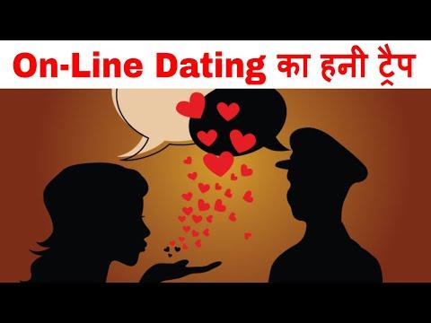 lgbt dating online