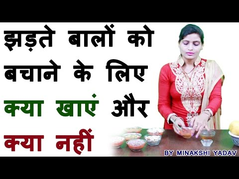 Foods to eat for hair growth and stop hair fall treatment tips in hindi home remedies