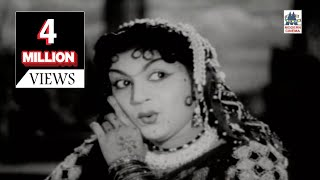 Mama Mama Mama HD Song | மாமா மாமா மாமா .. M.R.Radha | Kumudham