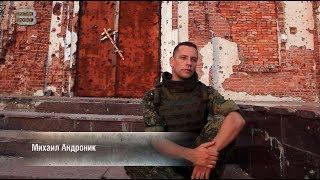 Смотреть видео Военкор Михаил Андроник читает стихотворение Анны Долгаревой ✪ Третий Проект онлайн