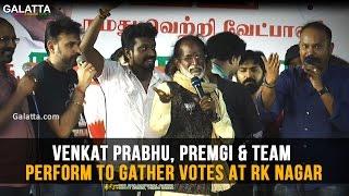 Venkat Prabhu, Premgi & Team Perform to Gather Votes at RK Nagar