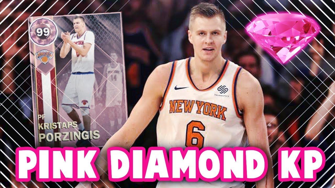 b2c66d4c3 NBA 2K18 FREE PINK DIAMOND 99 OVERALL KRISTAPS PORZINGIS COMING   SUPERMAX  REWARD