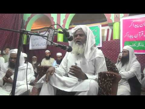 Qari Ahsan Mohsin sb db ..part2-  Ashraful Uloom Jalsa- 2014