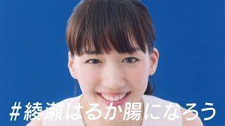 ムビコレのチャンネル登録はこちら▷▷http://goo.gl/ruQ5N7 江崎グリコ株...