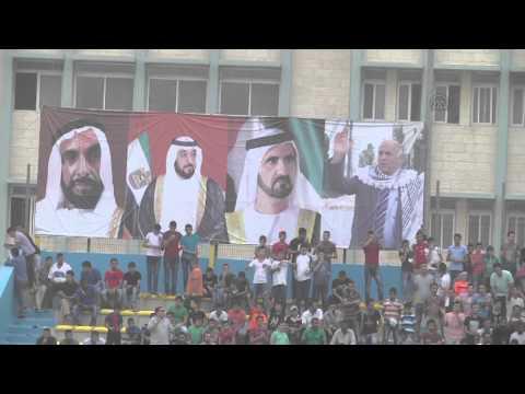 Palestine v UAE