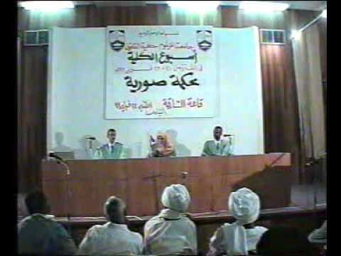 Faculty of Law Moot Court 4,University of Khartoum