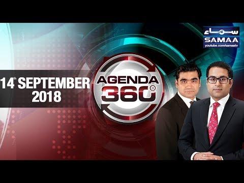 Agenda 360 | SAMAA TV | Sep 14, 2018