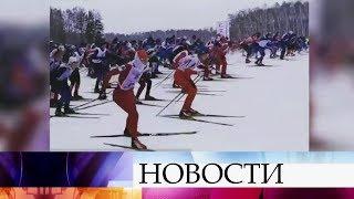 В Новосибирске прошли соревнования «Лыжня России».