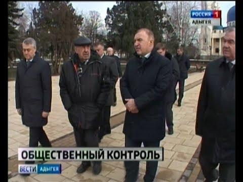 Мурат Кумпилов и Игорь Шпектор осмотрели ряд объектов Майкопа после реконструкции