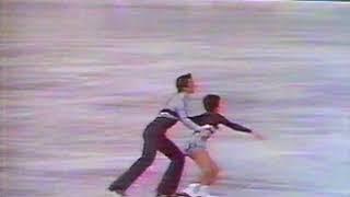 Ирина Роднина Александр Зайцев ЧЕ 1978 ПП Irina Rodnina Alexander Zaitsev Euro 1978 FP