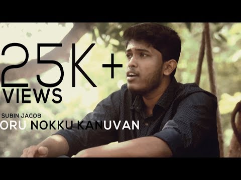 Oru Nokku Kanuvan Cover | Sunday Holiday | Subin Jacob