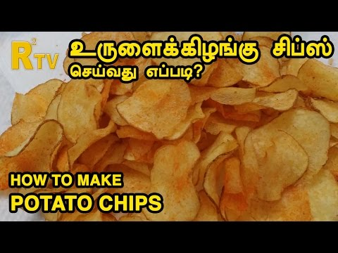 How To Make Potato Chips At Home By Sanjeev Kapoor