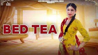 Bed Tea | (Full Song) | R Maan | New Punjabi Songs 2019 | Latest Punjabi Songs 2019