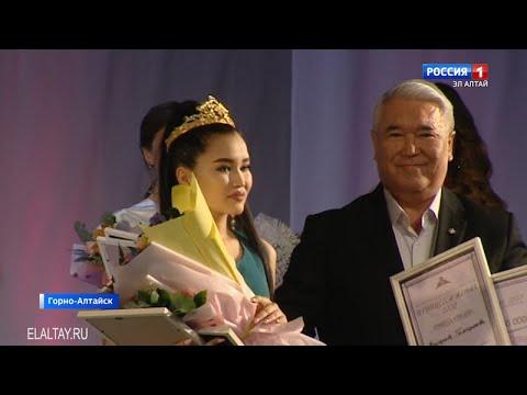 """Подведены итоги конкурса """"Принцесса Алтая 2020"""""""