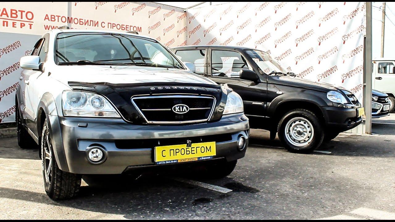 Компания «мега авто» предлагает большой выбор подержанных (бу) автомобилей с пробегом в туле. С нами легко купить и продать б/у авто в туле.