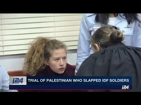 Ahed Tamimi, the Palestinian girl who was filmed slapping IDF soldiers, will be in military court.
