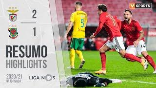 Highlights   Resumo: Benfica 2-1 Paços de Ferreira (Liga 20/21 #9)