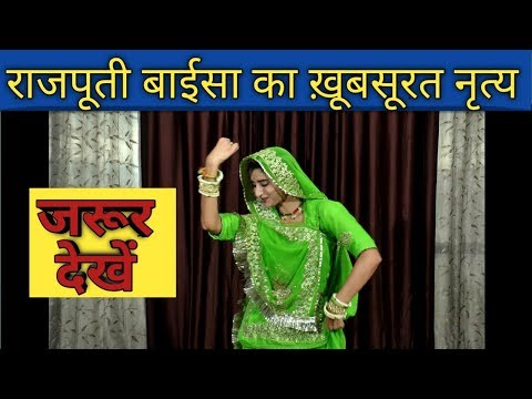 Rajputi Dance Performance By Parul Chouhan