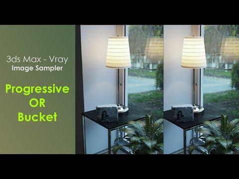 Vray Progressive or Bucket لفرق السرعة بالفيراي وأيهما تستخدم
