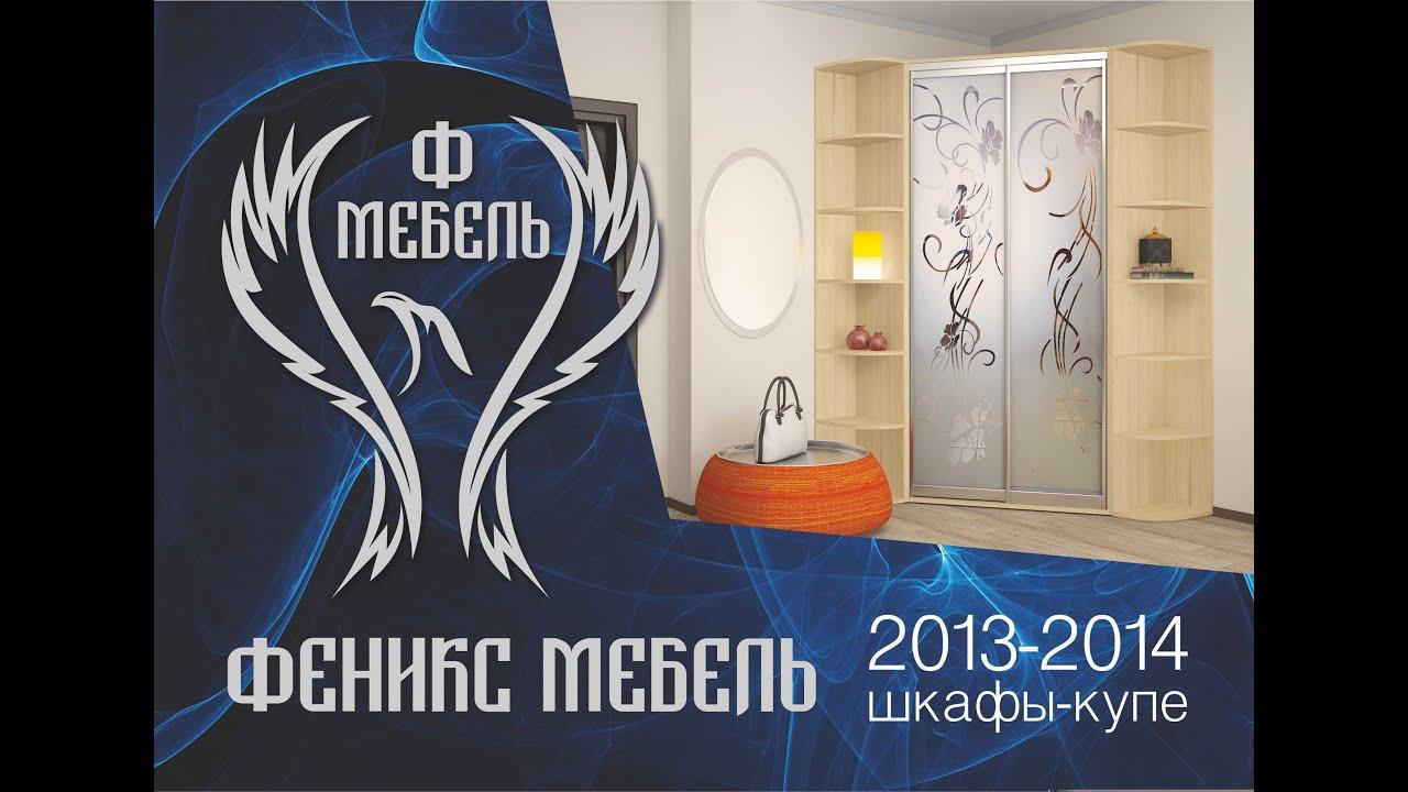Шкаф-купе фасады фотопечать, под заказ в Харькове. - YouTube