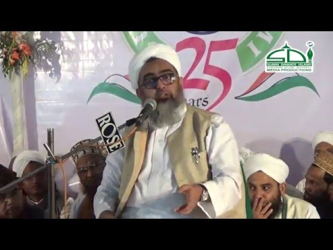 Purpose of our creation - Ameer e Sunni Dawate Islami