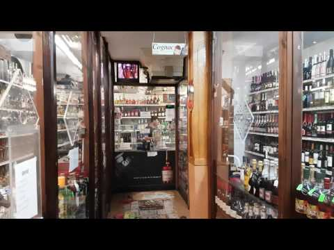 Wine and liquor shop in East Harlem - New York