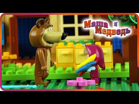 ♥ Masha and the Bear (Маша и Медведь) - Masha and the Beanstalk (Episode 3)