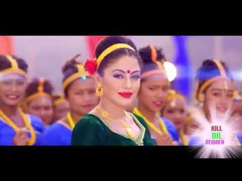 मैंने क्या जुल्म किया दिलबर तुझे DJ''maine Kya Julam Kiya Kill Dil Bewafa