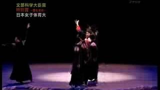 全日本高校・大学ダンスフェスティバル6 thumbnail