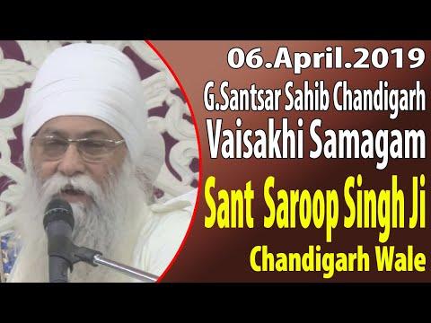 Sant-Baba-Saroop-Singh-Ji-Chandigarh-Wale-G-Santsar-Sahib-Chandigarh-6-April-2019