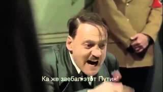 Гитлер о Украине  360p