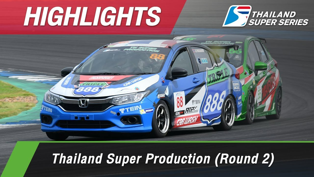 Highlights Thailand Super Production (Round 2) : Chang International Circuit, Thailand