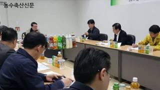 쌀가공식품 수출기업 현장 방문 및 수출 간담회